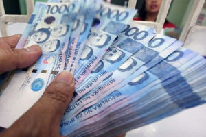Peso weakens further on inflation fears