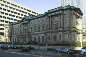 Bank of Japan's extra goals help it play down inflation target, ex-official says